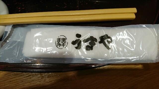 f:id:kiha-gojusan-hyakusan:20190420231150j:image