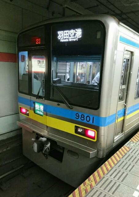 f:id:kiha-gojusan-hyakusan:20190423002146j:image