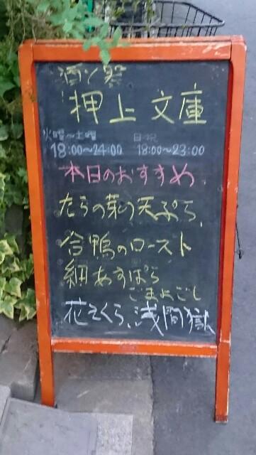 f:id:kiha-gojusan-hyakusan:20190424190109j:image