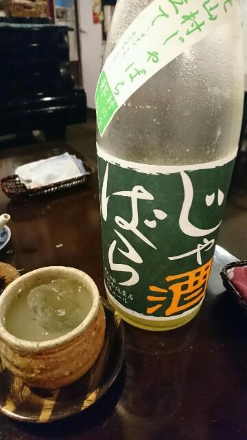 f:id:kiha-gojusan-hyakusan:20190424190227j:image
