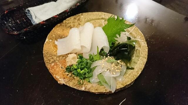 f:id:kiha-gojusan-hyakusan:20190424204319j:image