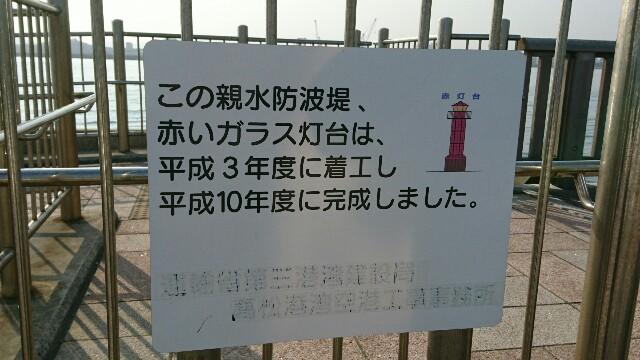 f:id:kiha-gojusan-hyakusan:20190424230344j:image