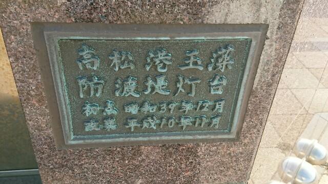 f:id:kiha-gojusan-hyakusan:20190424230407j:image