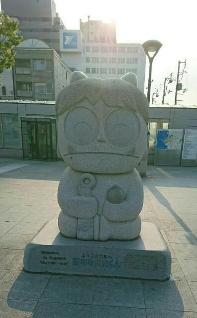f:id:kiha-gojusan-hyakusan:20190424231814j:image