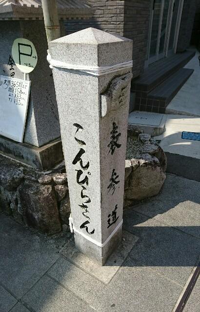 f:id:kiha-gojusan-hyakusan:20190425015854j:image