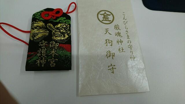 f:id:kiha-gojusan-hyakusan:20190425123319j:image