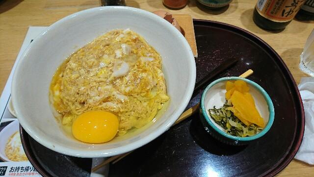f:id:kiha-gojusan-hyakusan:20190425234106j:image