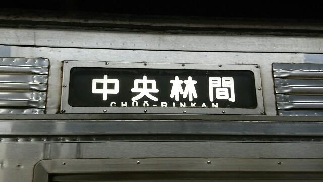 f:id:kiha-gojusan-hyakusan:20190426184113j:image