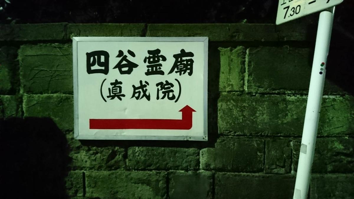 f:id:kiha-gojusan-hyakusan:20190427013642j:plain