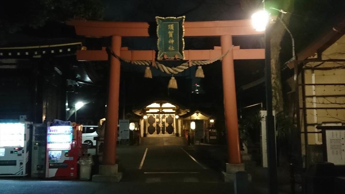 f:id:kiha-gojusan-hyakusan:20190427013720j:plain