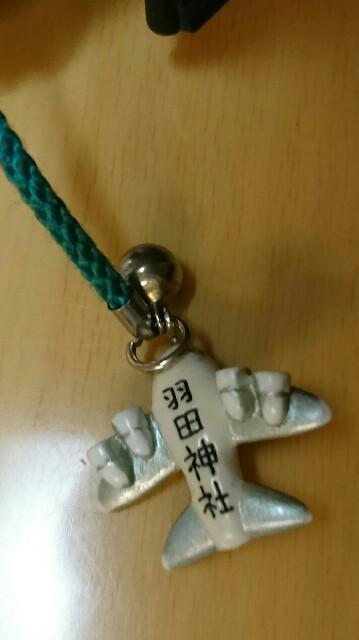f:id:kiha-gojusan-hyakusan:20190427120139j:image