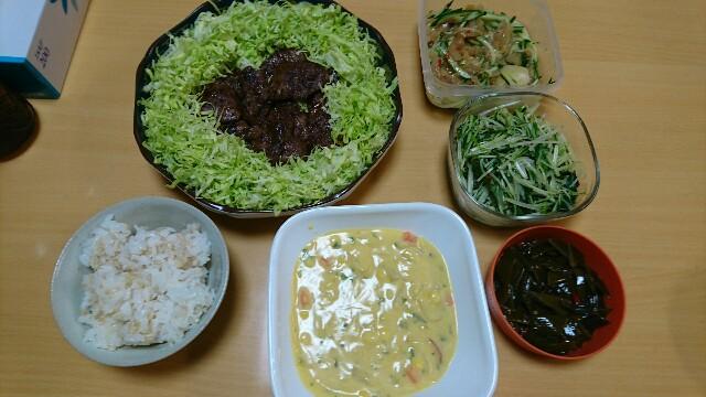 f:id:kiha-gojusan-hyakusan:20190427205448j:image