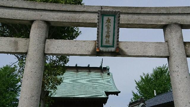 f:id:kiha-gojusan-hyakusan:20190428230411j:image