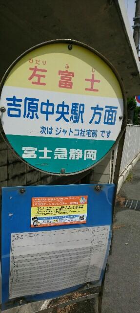 f:id:kiha-gojusan-hyakusan:20190428230521j:image