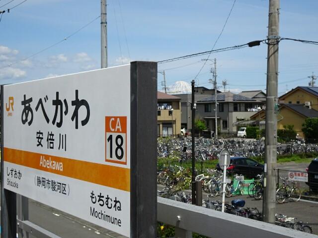 f:id:kiha-gojusan-hyakusan:20190430021903j:image