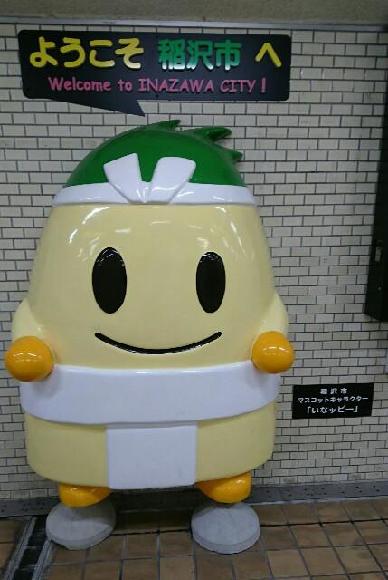 f:id:kiha-gojusan-hyakusan:20190430023445j:image