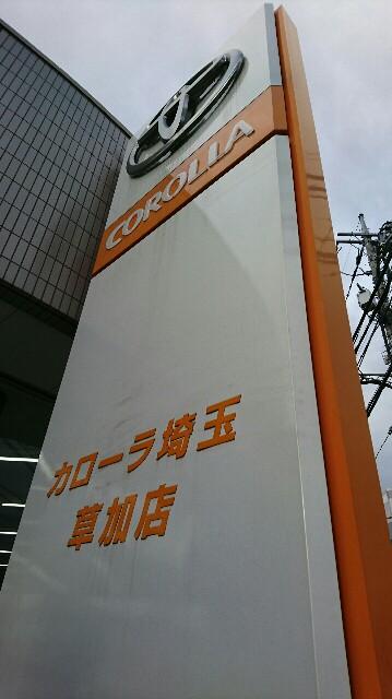 f:id:kiha-gojusan-hyakusan:20190430115723j:image