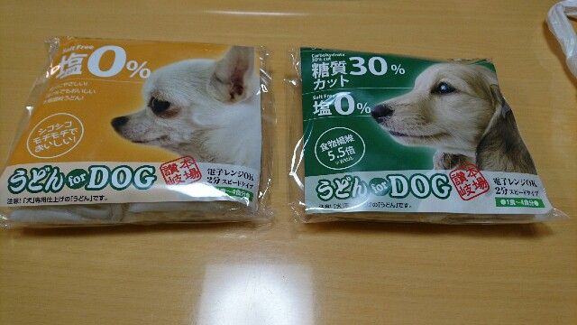 f:id:kiha-gojusan-hyakusan:20190430230327j:image