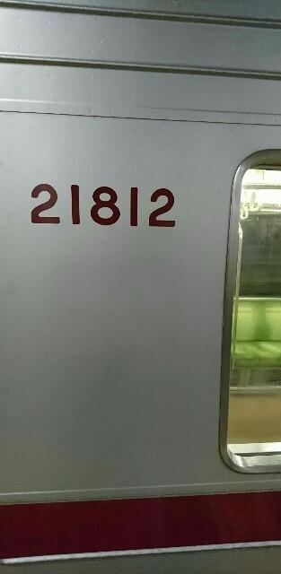 f:id:kiha-gojusan-hyakusan:20190502172741j:image