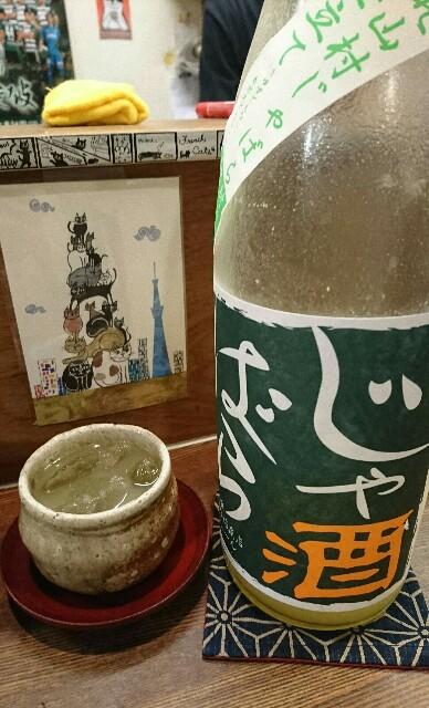 f:id:kiha-gojusan-hyakusan:20190503235418j:image