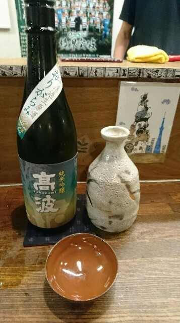 f:id:kiha-gojusan-hyakusan:20190503235426j:image