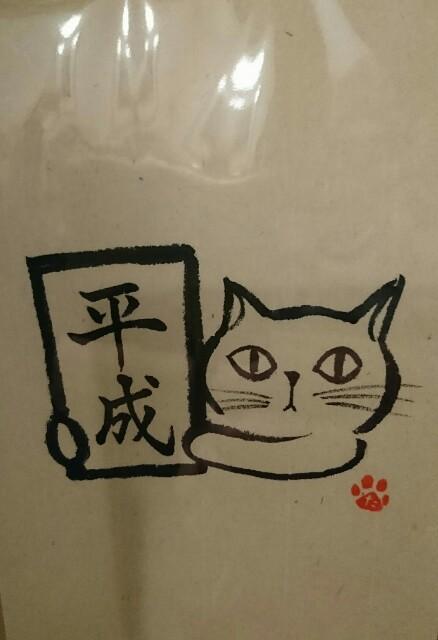 f:id:kiha-gojusan-hyakusan:20190503235507j:image