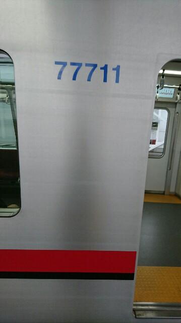 f:id:kiha-gojusan-hyakusan:20190504042220j:image