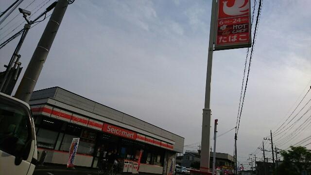 f:id:kiha-gojusan-hyakusan:20190504042822j:image
