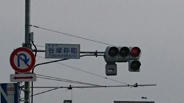 f:id:kiha-gojusan-hyakusan:20190504052446j:image