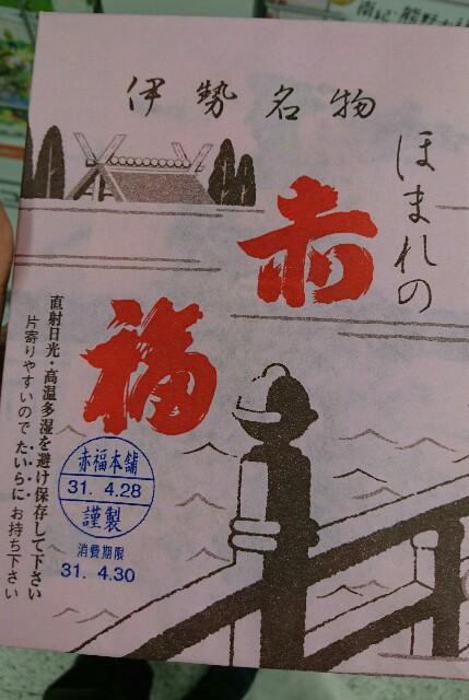 f:id:kiha-gojusan-hyakusan:20190505021708j:image