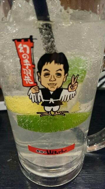 f:id:kiha-gojusan-hyakusan:20190505030556j:image