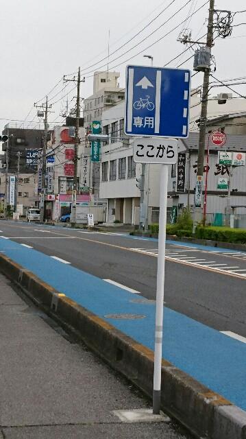 f:id:kiha-gojusan-hyakusan:20190505192031j:image