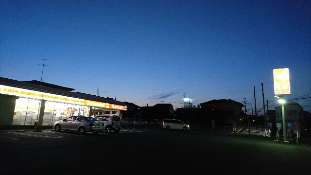 f:id:kiha-gojusan-hyakusan:20190506212445j:image