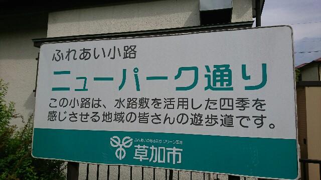 f:id:kiha-gojusan-hyakusan:20190508032022j:image