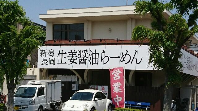 f:id:kiha-gojusan-hyakusan:20190511130222j:image