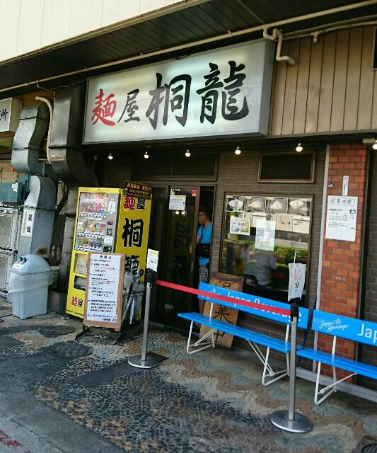 f:id:kiha-gojusan-hyakusan:20190511130944j:image