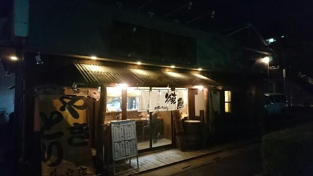 f:id:kiha-gojusan-hyakusan:20190511214059j:image