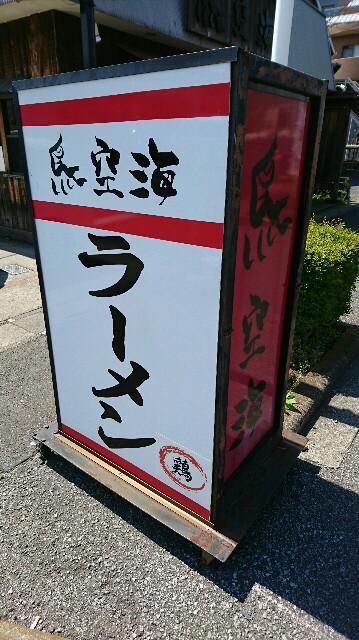 f:id:kiha-gojusan-hyakusan:20190511224659j:image