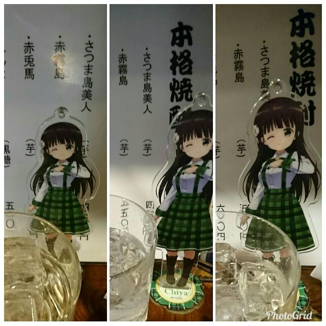 f:id:kiha-gojusan-hyakusan:20190511225725j:image