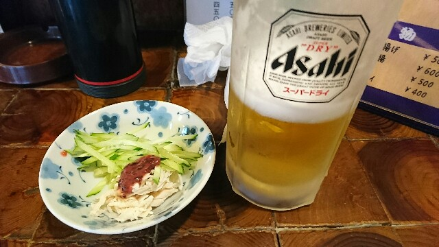 f:id:kiha-gojusan-hyakusan:20190511231534j:image