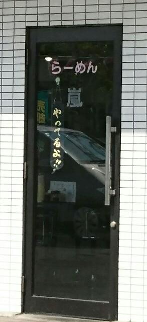 f:id:kiha-gojusan-hyakusan:20190512184637j:image