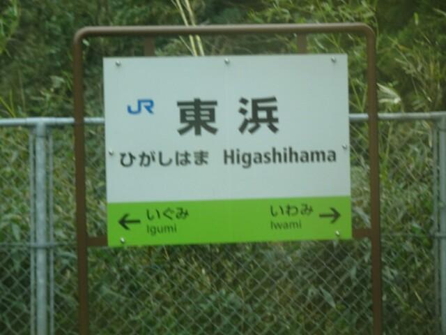 f:id:kiha-gojusan-hyakusan:20190515202208j:image