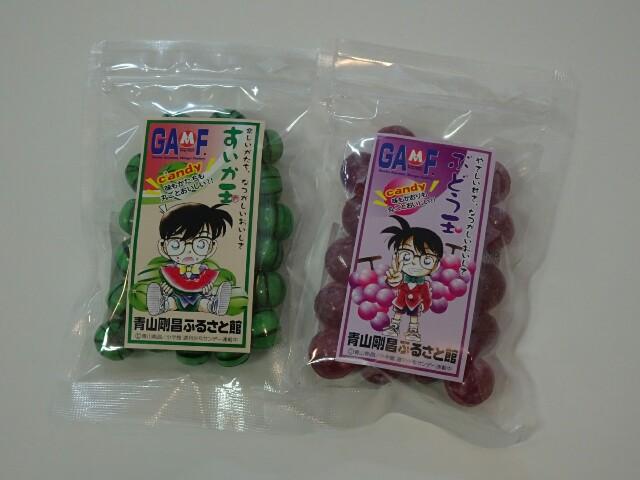 f:id:kiha-gojusan-hyakusan:20190515204335j:image