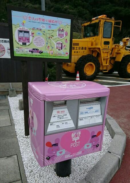 f:id:kiha-gojusan-hyakusan:20190517135416j:image