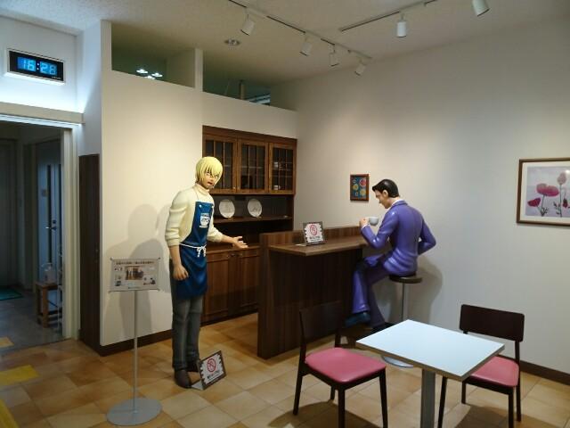 f:id:kiha-gojusan-hyakusan:20190518145643j:image