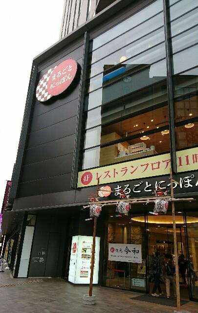 f:id:kiha-gojusan-hyakusan:20190518214120j:image