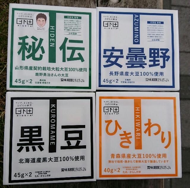f:id:kiha-gojusan-hyakusan:20190518214141j:image