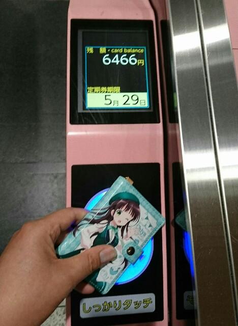 f:id:kiha-gojusan-hyakusan:20190519150147j:image