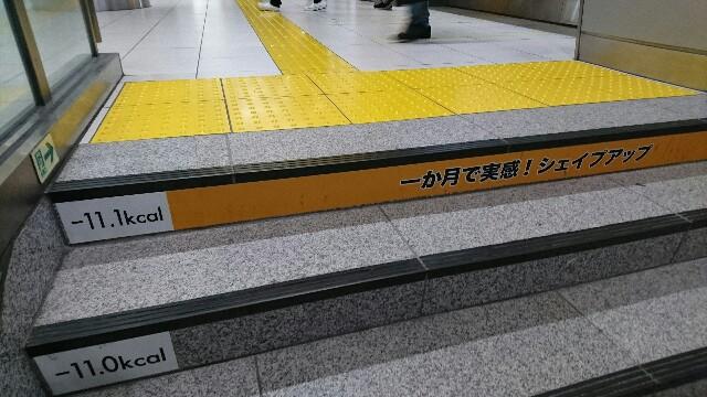 f:id:kiha-gojusan-hyakusan:20190520003501j:image