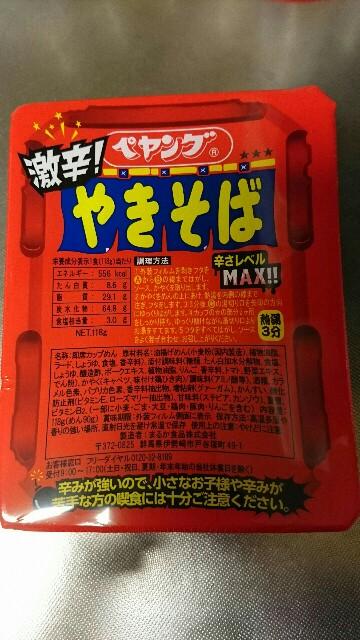 f:id:kiha-gojusan-hyakusan:20190521230154j:image